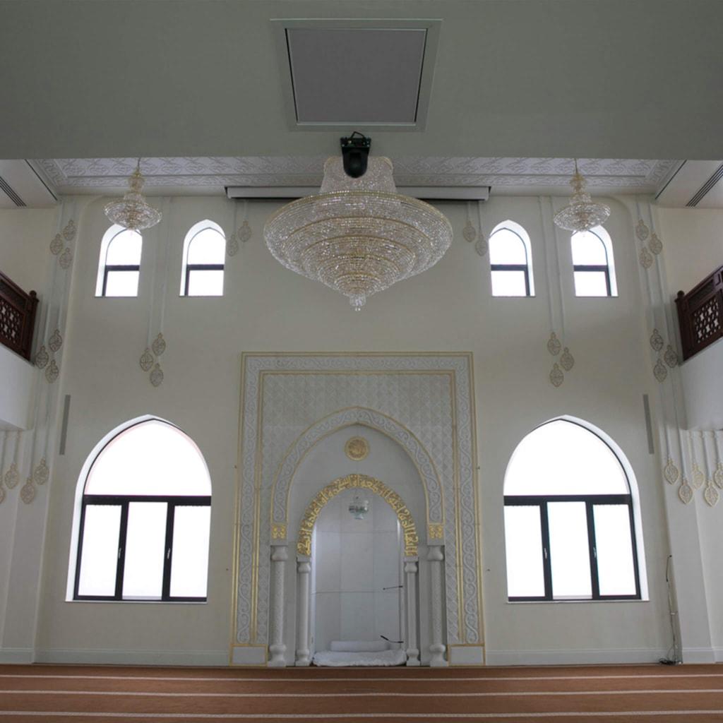Al-Masjid al-Saifee Mosque - Birmingham, United Kingdom