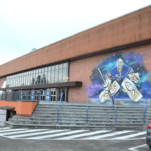 Benesov hockey arena  - Benesov, Czech Republic