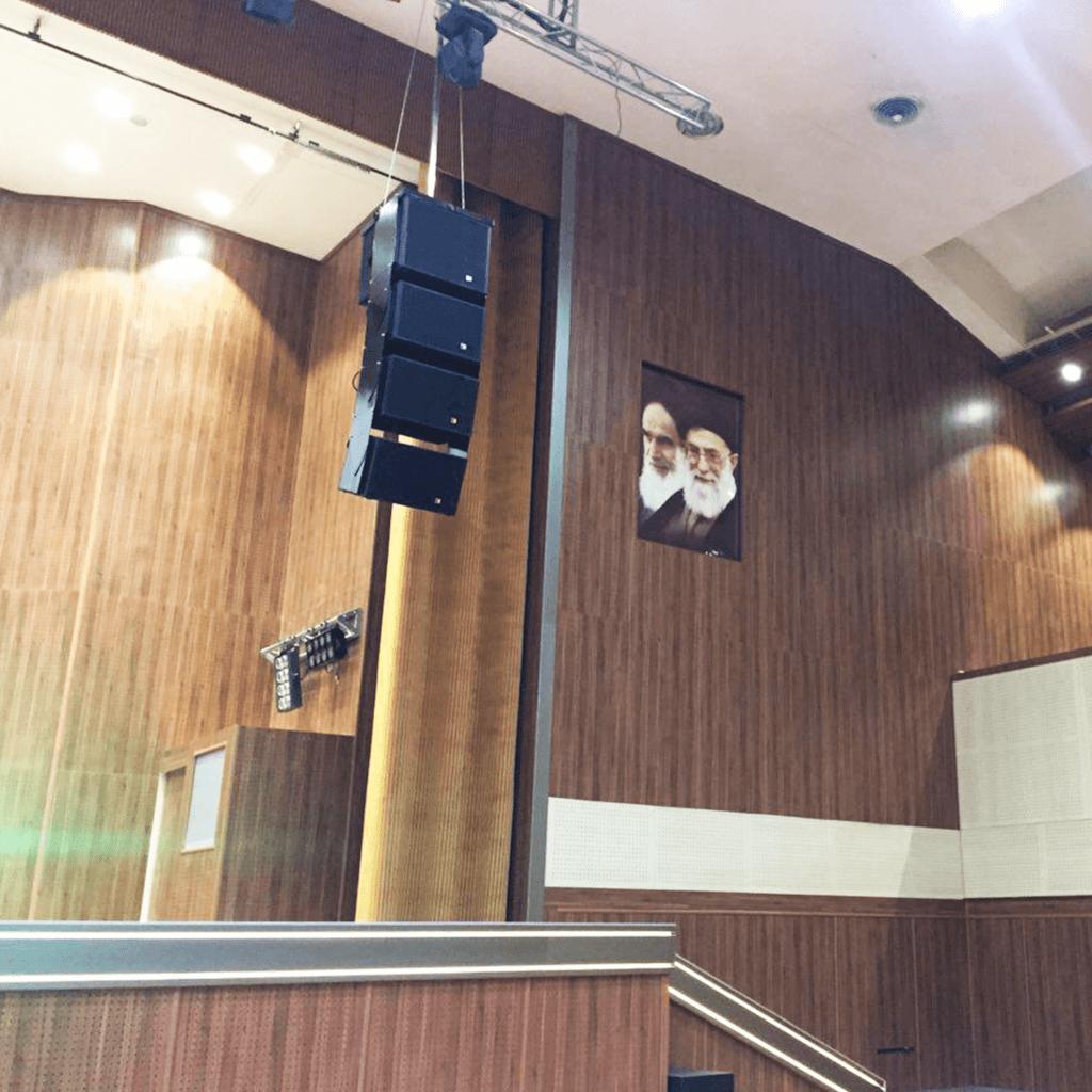 Keshavarzi Bank Training Center - Babolsar, Iran