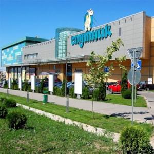 Kinopark Sputnik - Almaty, Kazakhstan