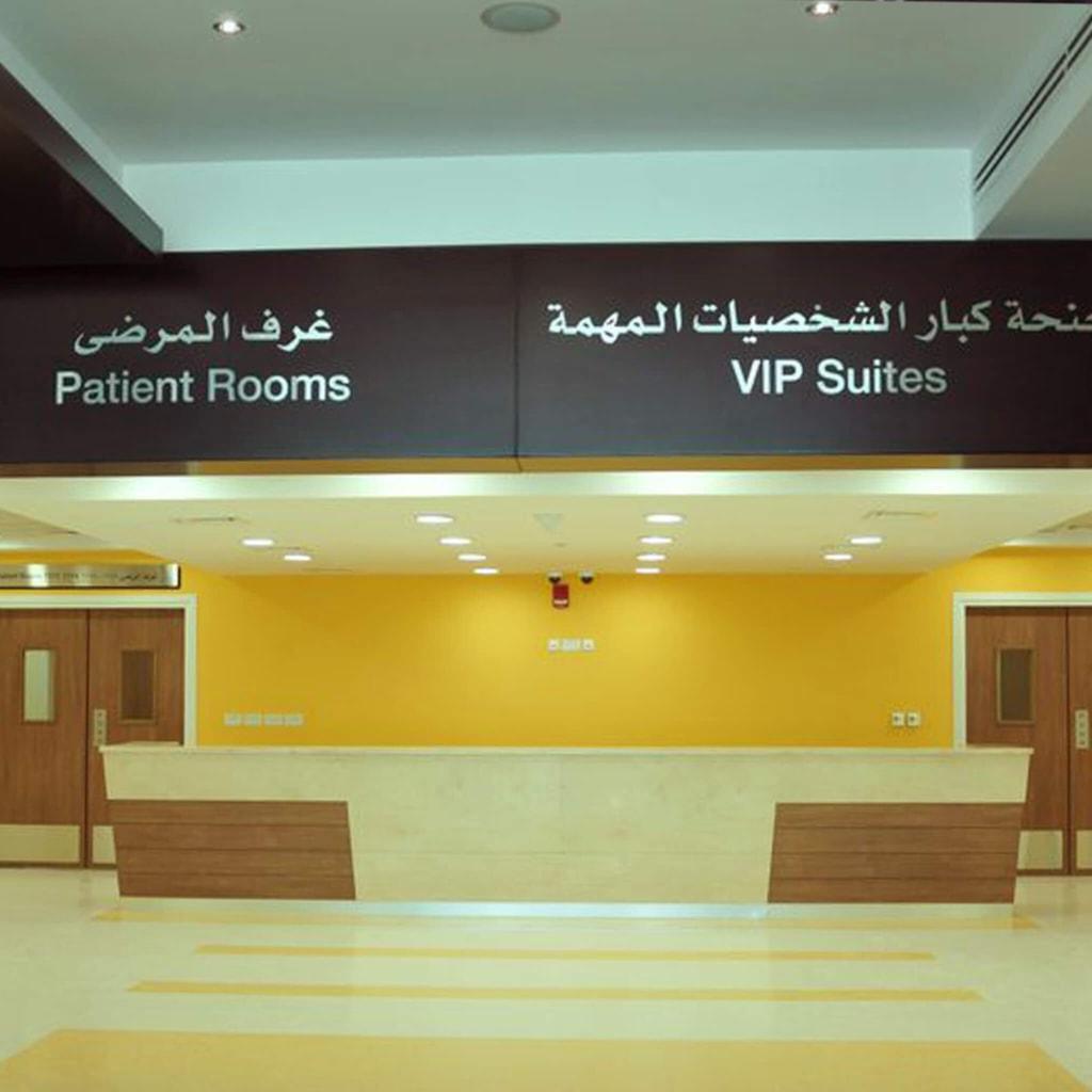 Zulekha Hospital - Dubai, United Arab Emirates