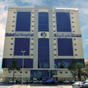 Zulekha Hospital - Dubai, United Arab Emirates