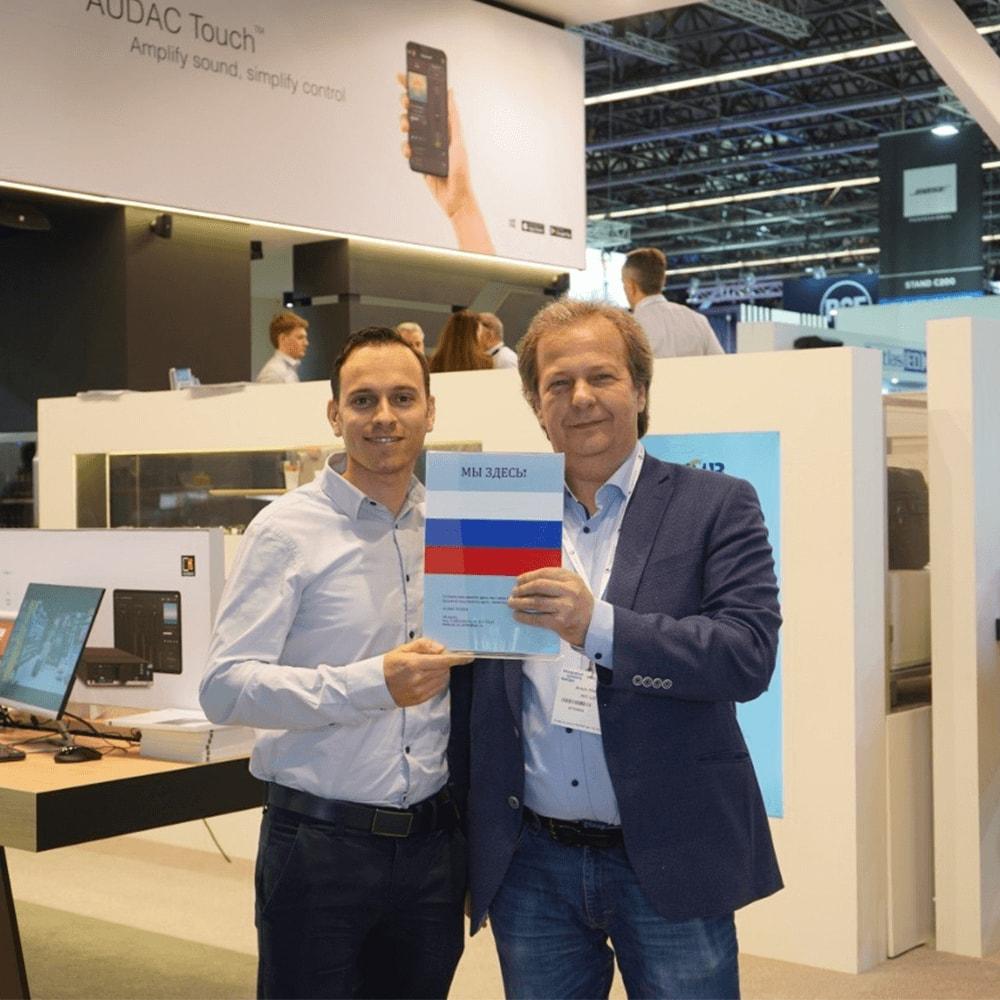 AVC – Exclusive AUDAC distributor in Russia - AUDAC News