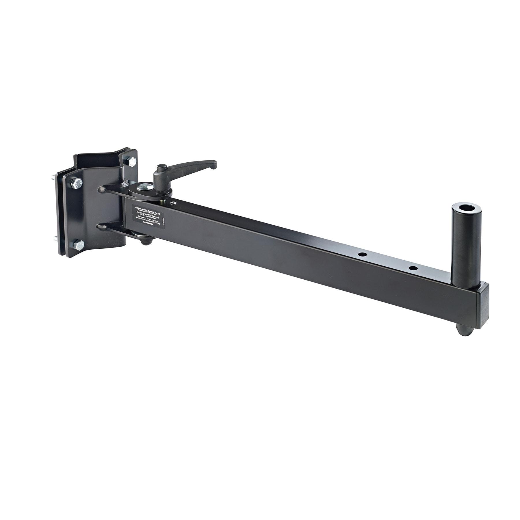 KM24150 - Speaker mount